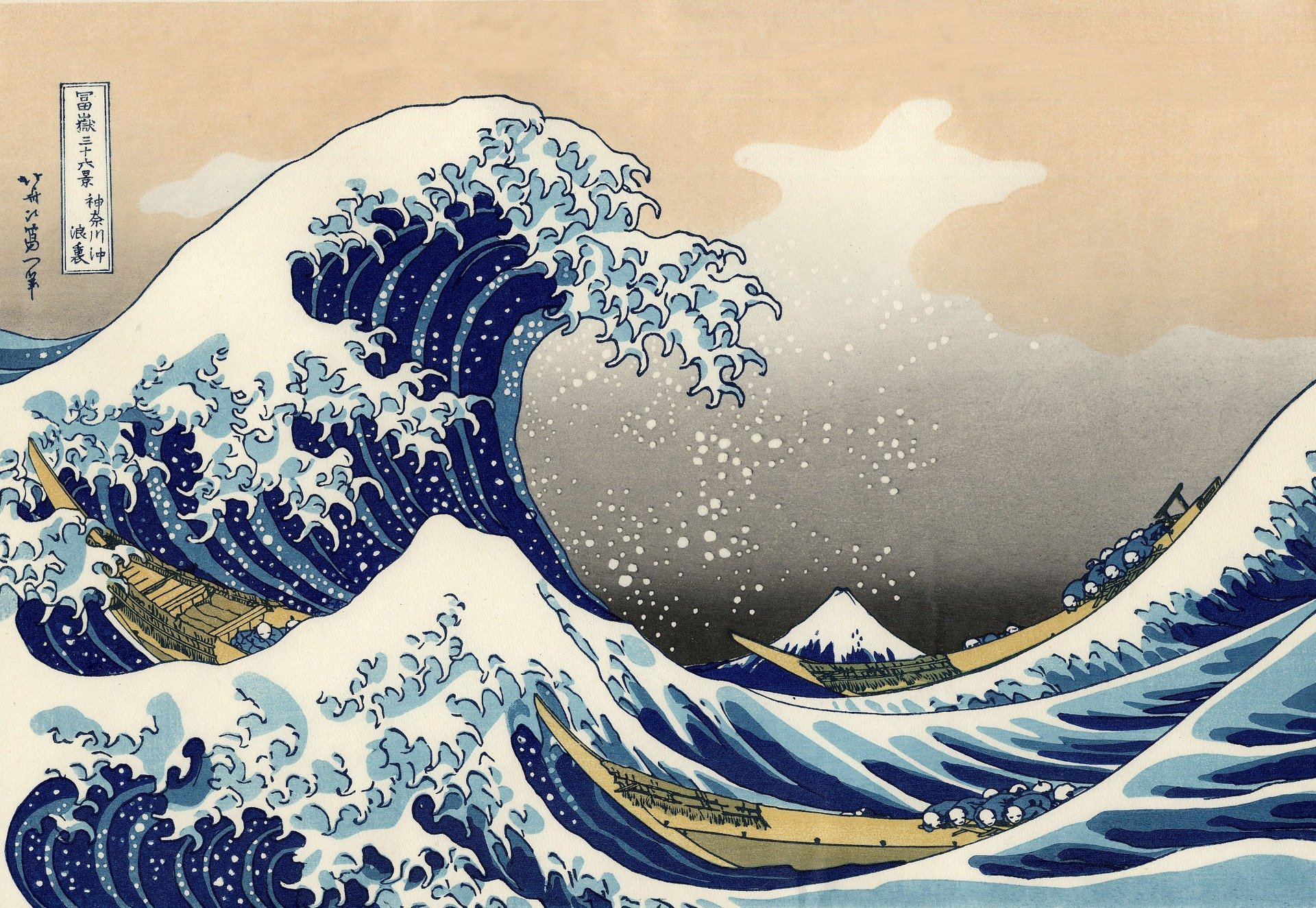 CONFÉRENCE de décembre 2018: JARDINS CHINOIS, JARDINS JAPONAIS. Microcosmes inspirés des sagesses Tao, shinto et zen