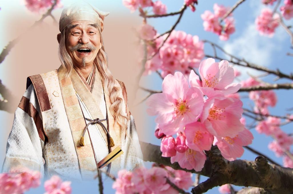 HISTOIRE EXTRAORDINAIRE: Le vieil homme qui faisait fleurir les fleurs