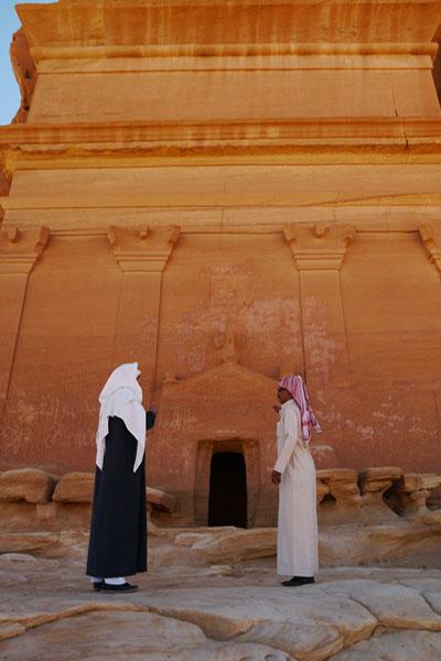 Visioconférence : «Al Ula, trésors d'Arabie Saoudite »