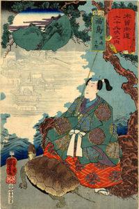 HISTOIRE EXTRAORDINAIRE «Le conte du jeune pêcheur et de la mystérieuse boîte»